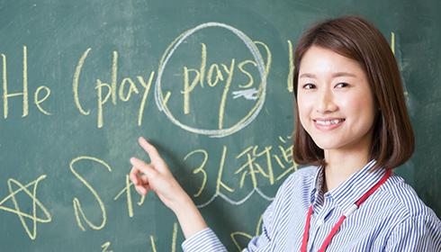 教育・学習支援業の写真